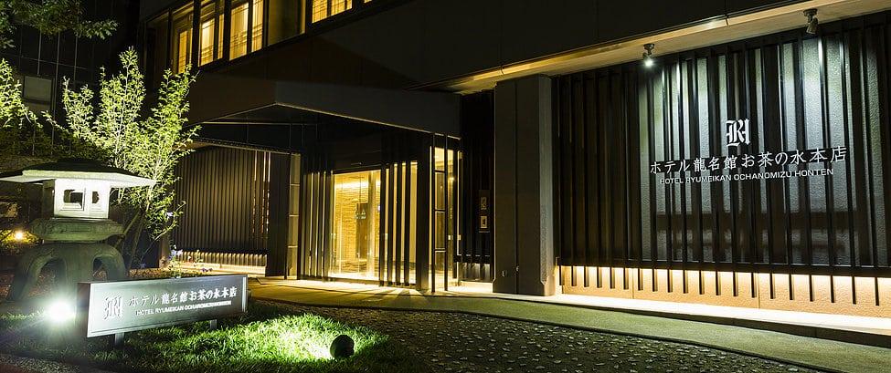 hôtel de luxe japon